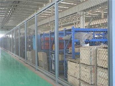 Warehouse separation network